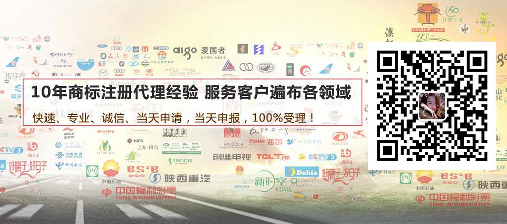 重庆商标注册申请服务客户遍布各领域